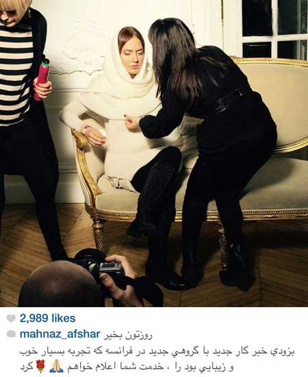 عکس های بازیگران ترکیه در اینستاگرام