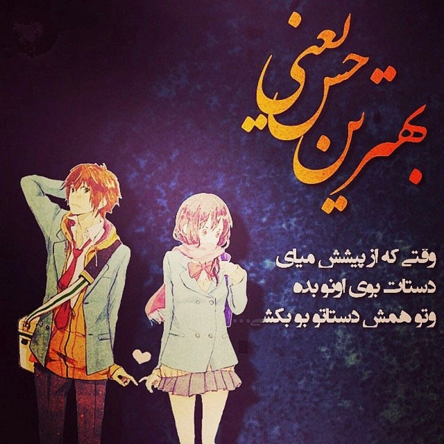 عکس نوشته عاشقانه فارسی فاز غمگین زیبا 94 - 14